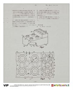 japanese patent lego 5006007 duplo 5006007 brick 1968